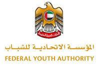 Photo of أكثر من 30 ألفا من شباب الإمارات يشاركون في فعاليات الدورة الثانية من الأكاديمية الصيفية