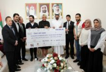 Photo of Mohammed bin Rashid Al Maktoum Charity and Humanitarian Establishment supports Social Solidarity Fund in Brazil