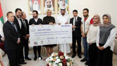 Photo of خيرية محمد بن راشد الخيرية تدعم ولاية ساوباولو البرازيلية بـ100 ألف درهم
