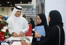 Photo of جامعة الإمارات للطيران تطلق برامج لاستقطاب الطلبة الدوليين