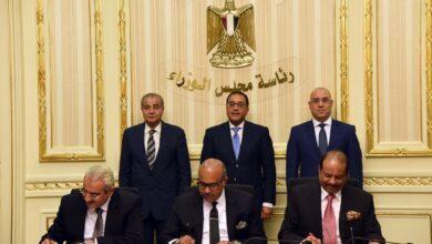 Photo of مجموعة اللولو الإماراتية تضخ استثمارات بقيمة 1.8 مليار درهم في مصر وتوقع اتفاقية مع الحكومة المصرية بحضور رئيس الوزراء المصري