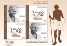 Photo of Emirates Post issues a commemorative stamp to celebrate Mahatma Gandhi's 150th birthday
