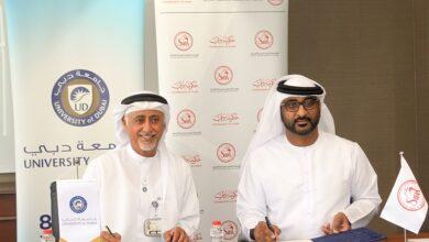 Photo of جامعة دبي ومؤسسة تنظيم الصناعة الأمنية توقعان مذكرة تفاهم لدعم مشاريع الابتكار