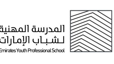 Photo of شباب الإمارات يديرون أول مدرسة مهنية غير تقليدية ويطورون رؤيتها