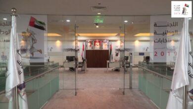 Photo of اللجنة الوطنية للانتخابات امارة دبي تؤكد جاهزيتها لتسجيل المرشحين