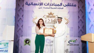 """Photo of مؤسسة وطني الإمارات تحصد جائزة """" العمل المجتمعي الإنساني"""""""