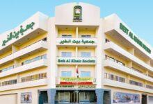 "Photo of ""بيت الخير"" تنفق 6 مليون درهم لعلاج المرضى"