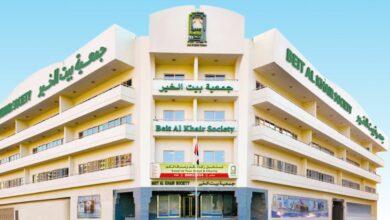 """Photo of """"بيت الخير"""" تستهل 2020 بعدد من المبادرات وإنفاق حوالي 12 مليون درهم خلال شهر يناير"""