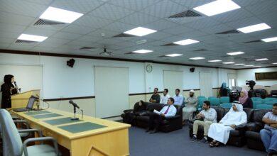 Photo of مركز جمعة الماجد يحتفي باليوم الدولي للترجمة