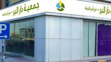 Photo of At a cost of 2,585,900 dirhams: Dar Alber in Ras Al Khaimah sponsors 636 students