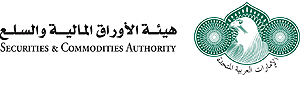 Photo of Securities and Commodities Authority: Rely on financial reports that are periodically disclosed and analyzed, or seek the assistance of a specialist in financial analysis
