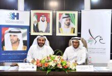 Photo of إقامة دبي و جامعة حمدان بن محمد الذكية تتعاونان بمجال الملكية الفكرية والتدريب