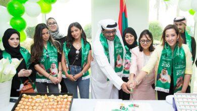 Photo of طلبة الجامعة الأمريكية في الإمارات يحتفون باليوم الوطني السعودي
