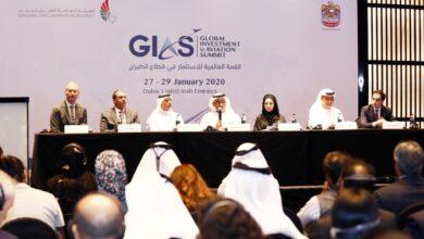 Photo of إطلاق الدورة الثانية من القمة العالمية للاستثمار في قطاع الطيران يناير 2020