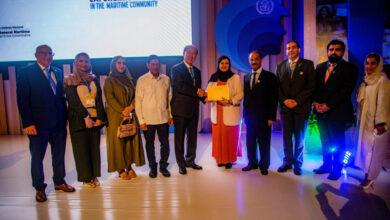 Photo of International Maritime Organization appoints first Emirati woman as IMO Goodwill Maritime Ambassador