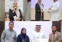 Photo of إسعاف دبي تنظم احتفالية باليوم العالمي لمكافحة سرطان الثدي