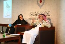 Photo of ثقافة تويتر بين حرية التعبير ومسؤوليته في ندوة الثقافة والعلوم