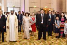 Photo of الشيخ جمعة المكتوم يحضر حفل العيدالوطنى لتايوان