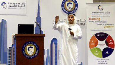 Photo of جامعة دبي تنظم ندوة لاستشراف المستقبل والدراسات المستقبلية