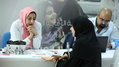 """Photo of فعاليات تثقيفية لأسرة وزارة تنمية المجتمع والمتعاملين احتفاءً بـ""""أكتوبر الوردي"""""""