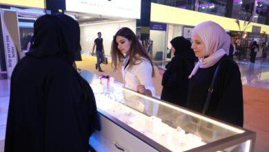 """Photo of """"قلادة"""" أصحاب الهمم في معرض الشرق الأوسط للساعات والمجوهرات بالشارقة"""