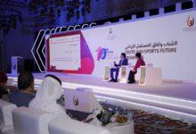 Photo of جائزة محمد بن راشد آل مكتوم للإبداع الرياضي تنظم مؤتمر الإبداع الرياضي الدولي 18 نوفمبر