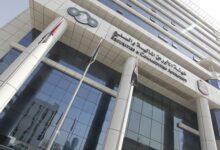 Photo of هيئة الأوراق المالية تولى بنفسك أوامر الشراء والبيع