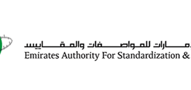 "Photo of ""مواصفات"" تطلق حملة توعوية وطنية بمواصفة ""علم الاتحاد"""