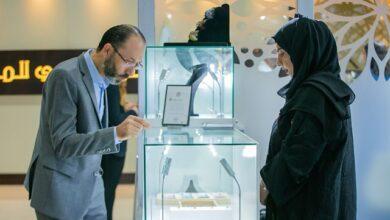 """Photo of وزارة تنمية المجتمع تعرض """"قلادة"""" وتُكرّم الفائزين بــ""""إبداع"""" في """"أبوظبي للمجوهرات"""""""