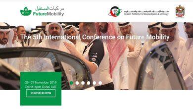 """Photo of الإمارات تطور """"أفضل متطلبات"""" في العالم للمركبات ذاتية القيادة"""