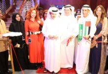 Photo of معرض بسمة النخبة برعايه الملحق الثقافى وحضور الشيخة هند القاسمى