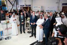 Photo of Breakbulk Middle East 2020 reveals 'Breakbulk AR'