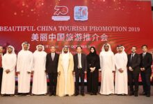 "Photo of انتهت بنجاح حملة ""الصين الجميلة"" الترويجية للسياحة الآسيوية في دبي"
