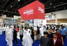 Photo of جامعة الإمارات للطيران تشارك بمعرض نجاح التعليمي في أبوظبي