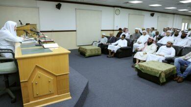 Photo of مركز جمعة الماجد ينظم ورشة في التوثيق العلمي
