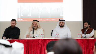 Photo of ملتقى الاديان في إسعاف دبي يؤكد قيم التسامح ويدعو إلى نشرها وتعليمها
