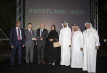 Photo of وفد اسكتلندي يزور دبي في إطار التعاون الثقافي والمعرفي والتجاري