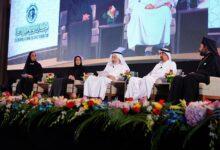Photo of اختتام ملتقى (التسامح وحوار الحضارات) في مؤسسة سلطان بن علي العويس الثقافية
