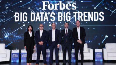 Photo of خبراء القطاعات يبحثون قيمة البيانات الضخمة في ندوة فوربس الشرق الأوسط