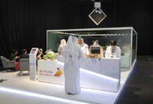 Photo of بلدية دبي تشارك في معرض دبي الدولي للمجوهرات 2019