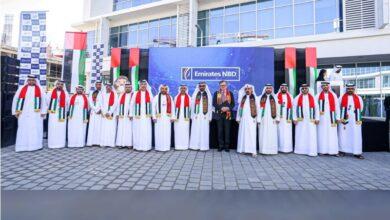 Photo of بنك الإمارات دبي الوطني يحتفي باليوم الوطني الـ 48