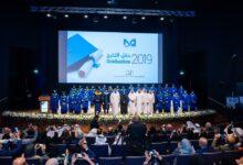 Photo of جامعة محمد بن راشد للطب والعلوم الصحية ترفد قطاع الرعاية الصحية بدفعة جديدة من أخصائيّ طب الأسنان في حفل تخرجها السنوي