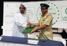 Photo of شرطة دبي والمعهد الدولي للتسامح يوقعان مذكرة تفاهم