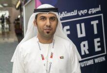 Photo of عامر الجابري… قارئ ذكي لتسريع إجراءات السفر