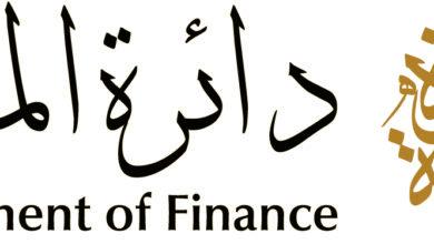 """Photo of """"مالية دبي"""" تنهي المرحلة التنفيذية من """"معايير المحاسبة الدولية في القطاع العام"""""""