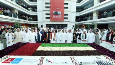Photo of مجموعة الإمارات تحتفل باليوم الوطني الثامن والأربعين