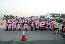 Photo of مسيرة طواف دبي الوردي تستقطب أكثر من 4500 مشارك