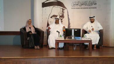 Photo of مهرجان الملصق (البوستر) في ندوة الثقافة والعلوم