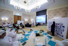Photo of وزارة المالية تنظم ورشة عمل تفاعلية للجهات الاتحادية والشركات الصغيرة والمتوسطة حول منصة المشتريات الحكومية