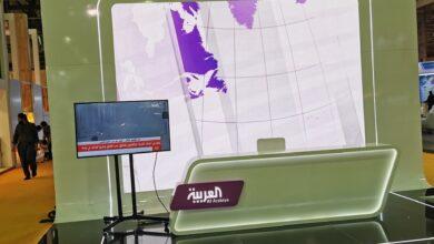 Photo of العربية تشارك في معرض الشارقة للكتاب وتقدم تجربة تفاعلية مرئيا ورقيما للزوار